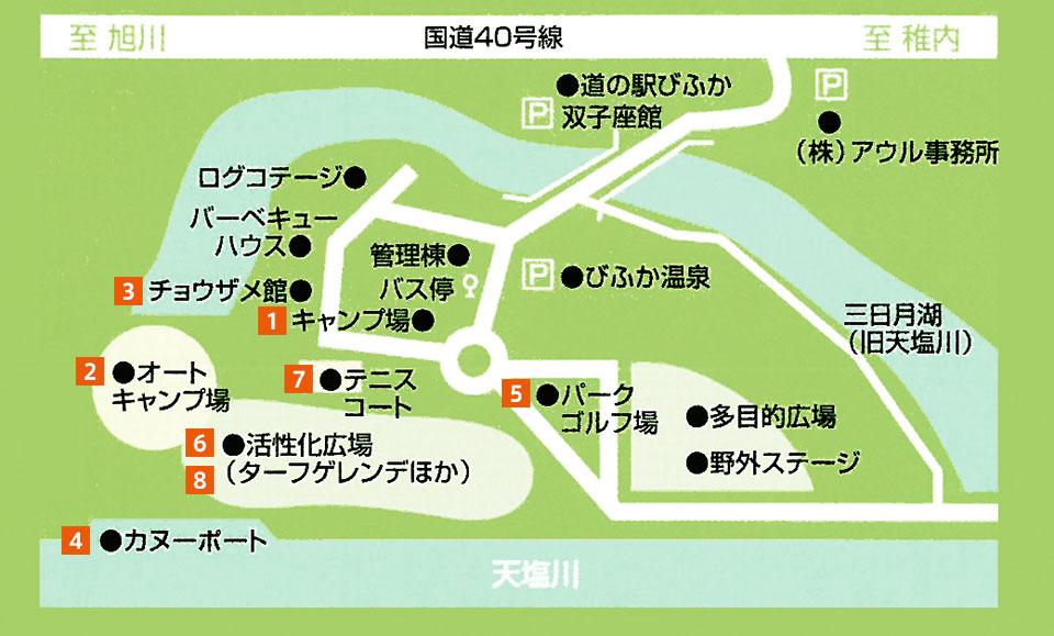 びふかアイランド敷地案内図